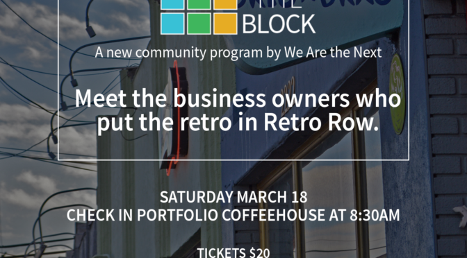 "Tour the ""Row"": Meet at Portfolio at 8:30am (3/18/17)"